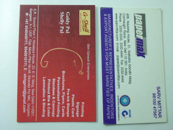 Visiting Card Printing Delhi & Ncr